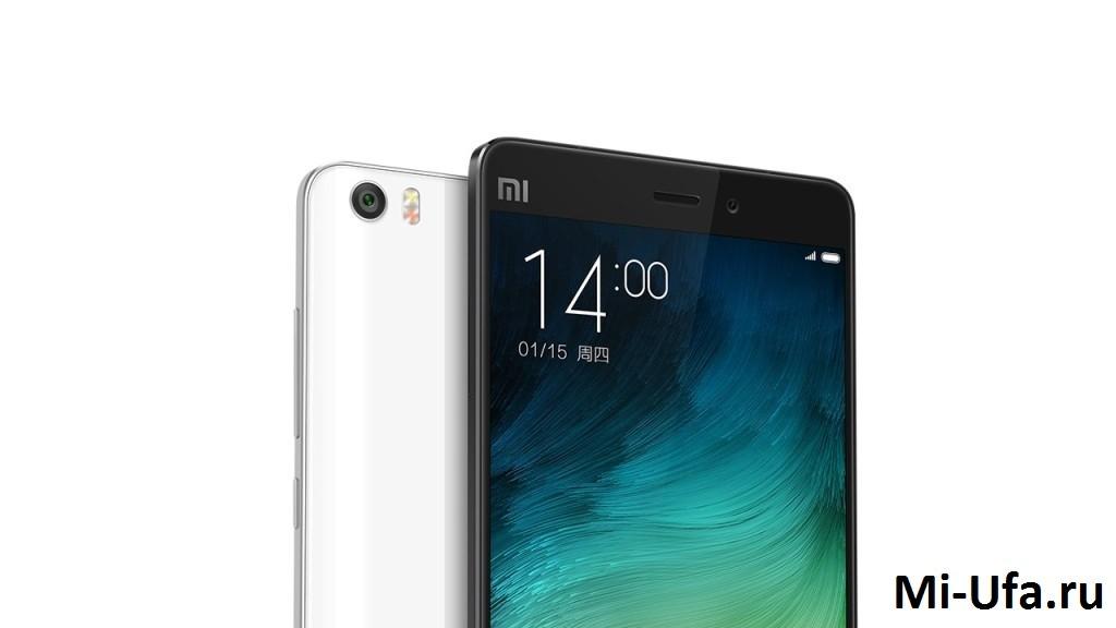 Купить Redmi 3/3S/3X, Note 3 Pro, Redmi Note 4, Mi5 в Уфе. Поступление смартфонов .