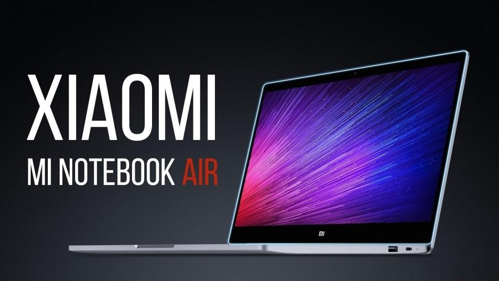 Mi NoteBook Air 12.5 в наличии в Уфе, в фирменном магазине!