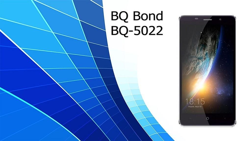 Смартфон BQ с датчиком отпечатка пальца